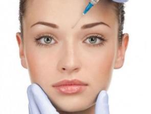 kosmetologicheskie-inekcii-photo-d708